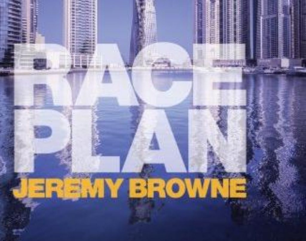 """Jeremy Browne's Race Plan offers an """"authentic liberal plan"""""""