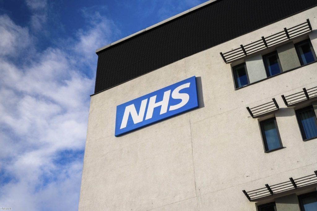 """""""NHS Digital must immediately stop sharing patients' addresses with the Home Office for immigration tracing"""""""