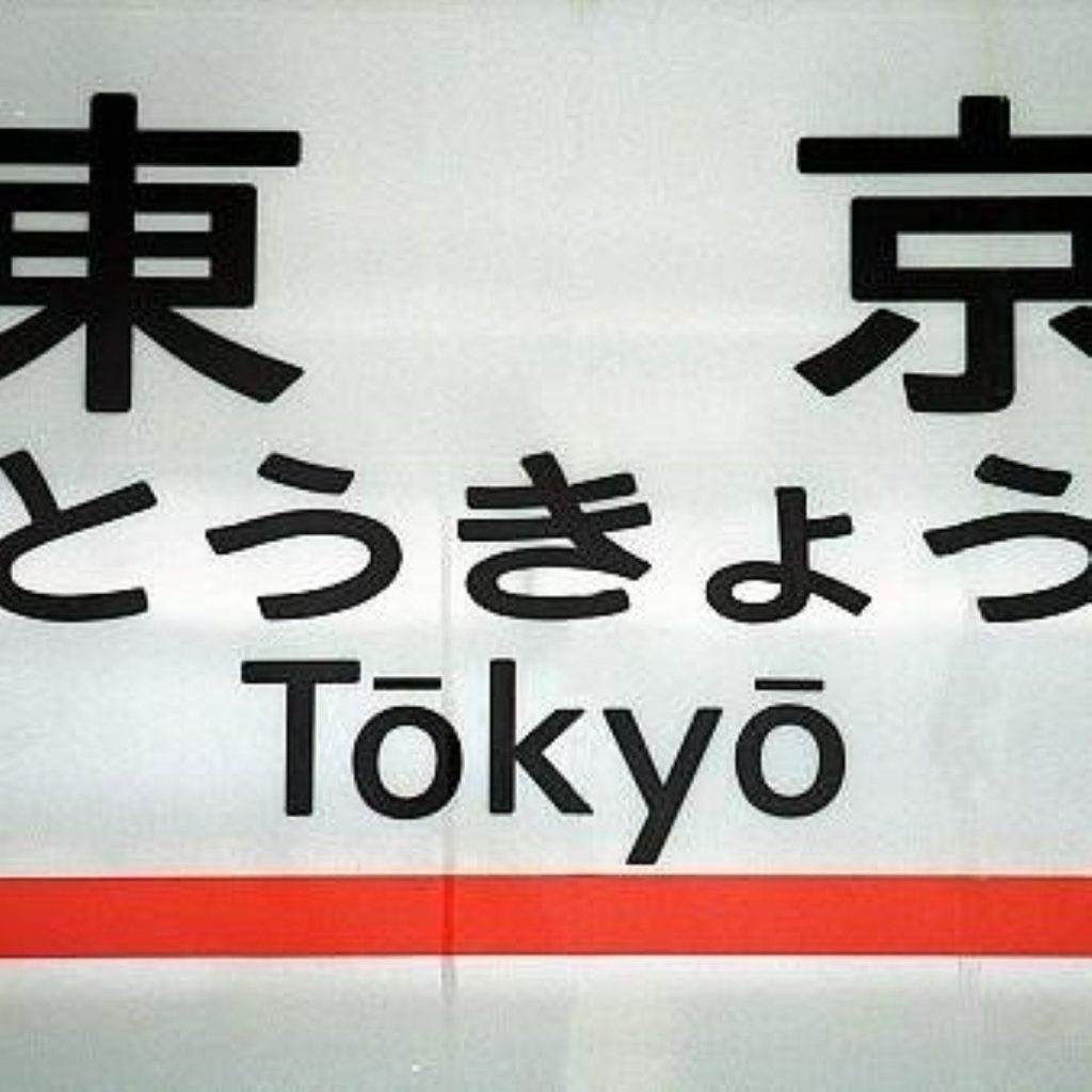 The Foreign Office has told Brits to `consider` leaving Tokyo